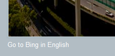 Lien - Go to Bing in English