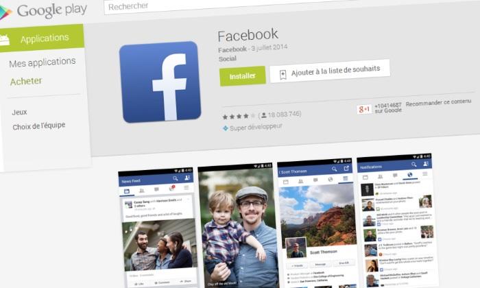 Facebook veut lire vos SMS mais allez vous le laisser faire ?